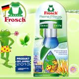 德國Frosch 護敏洗手乳(幼童適用) 300ml