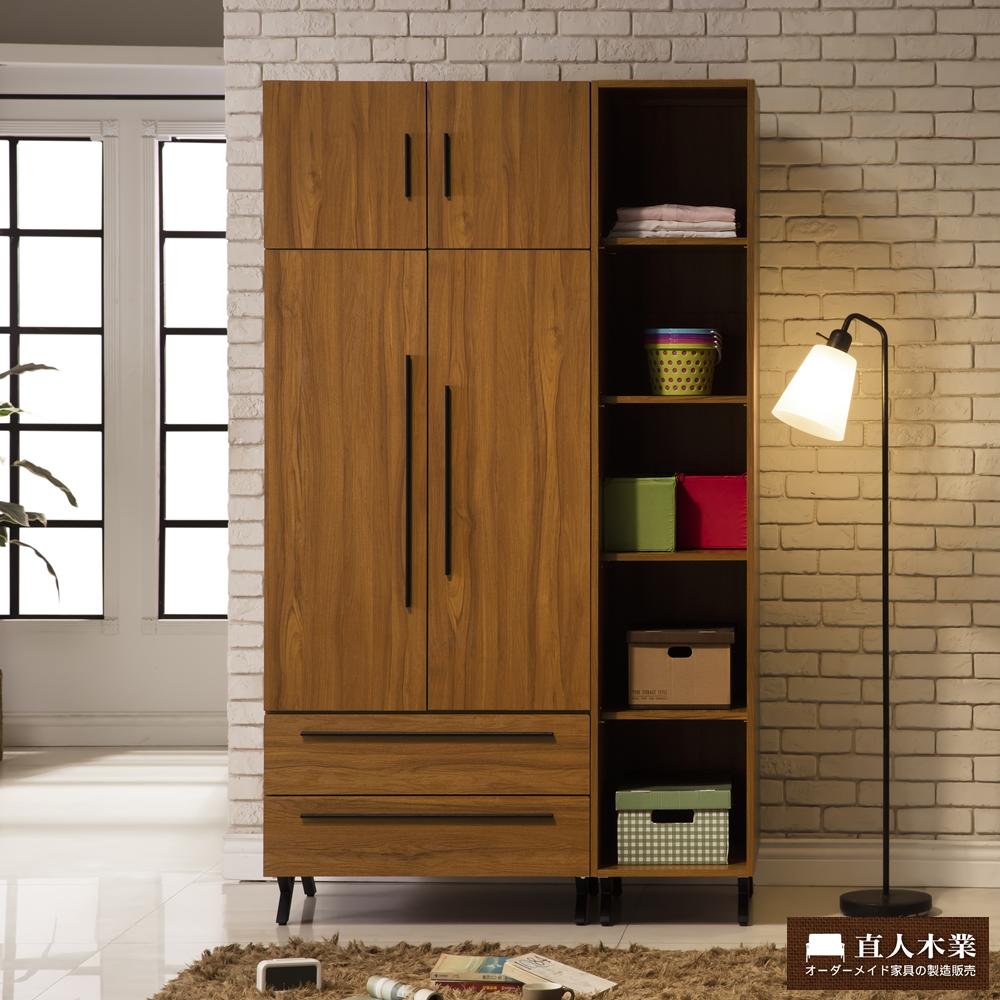 日本直人木業-ANDER柚木2抽1個隔板120CM衣櫃/衣櫥