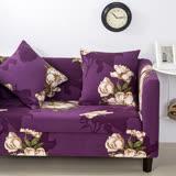 挪威森林 紫色花園 舒適彈性沙發套三人座 贈1抱枕套