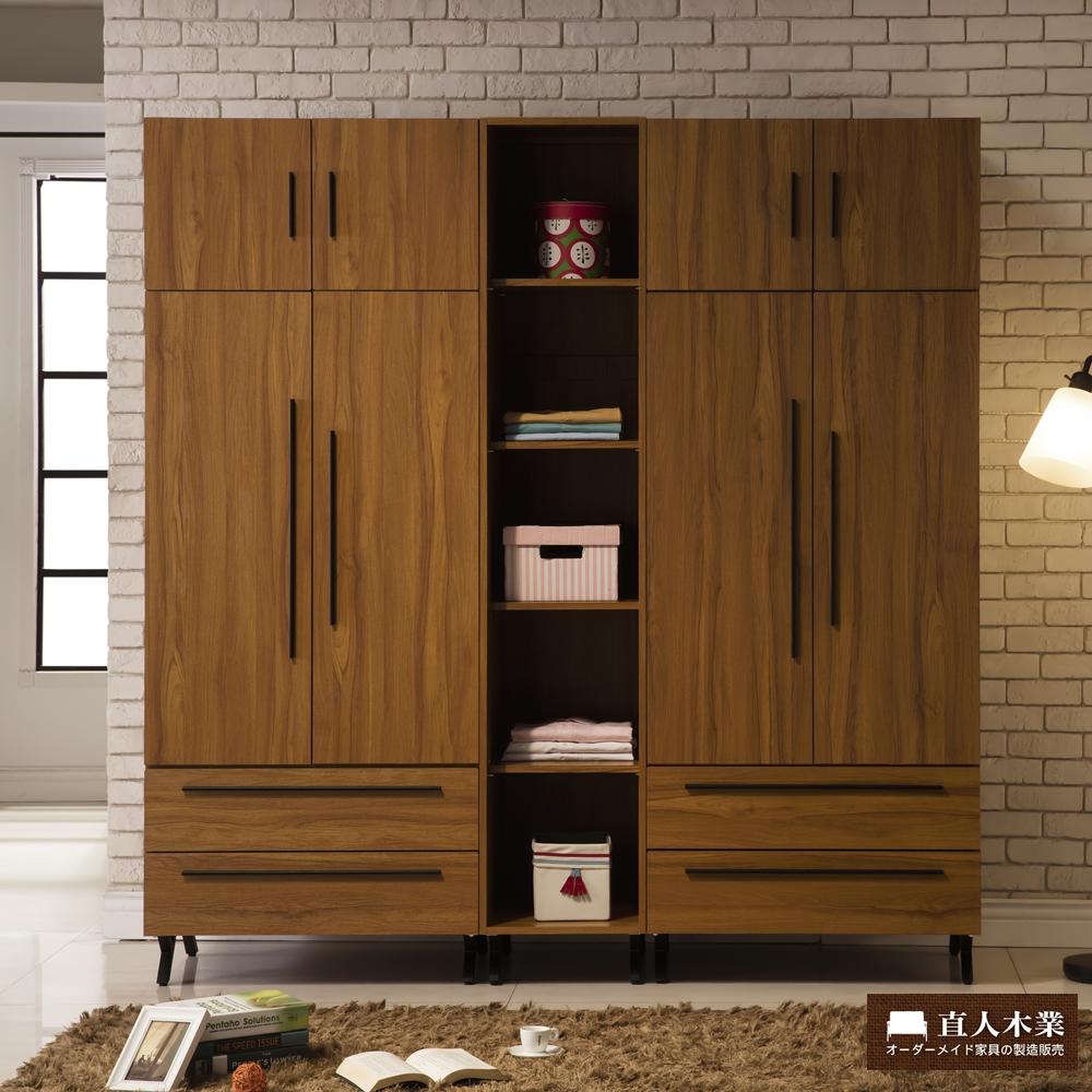日本直人木業-ANDER柚木2個2抽1個1個隔板200CM衣櫃/衣櫥