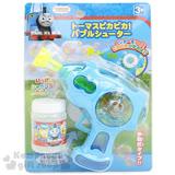 〔小禮堂〕湯瑪士 手動式吹泡泡槍玩具《藍.透明火車頭》增加親子互動