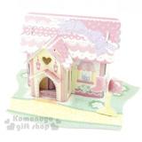 〔小禮堂嬰幼館〕美樂蒂 3D立體模型組合屋玩具《粉.蕾絲緞帶房屋》適合3歲以上孩童