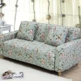 挪威森林 古典玫瑰園舒適彈性沙發套/沙發罩 單人座 附贈1個抱枕套 清新淡綠色