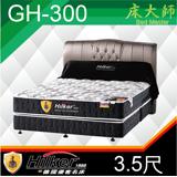德國優客名床 天絲乳膠二線獨立筒床 3.5尺單人(GH-300)