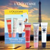 L'OCCITANE 歐舒丹 (機場限定版) 親親護唇套裝組