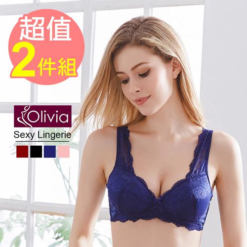 【Olivia】無鋼圈加大尺碼集中聚攏蕾絲美背內衣-兩件組(藍+酒紅)