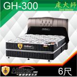 德國優客名床 天絲乳膠二線獨立筒床 6尺雙人加大(GH-300)