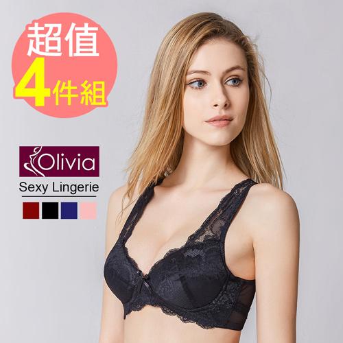 【Olivia】無鋼圈加大尺碼集中聚攏蕾絲美背內衣-四件組