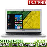 Swift1 SF113-31-C035 13.3吋FHD/N3450四核/4G/128G SSD/Win10 輕薄筆電(紳士銀)-送三合一清潔組/鍵盤膜/滑鼠墊
