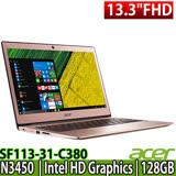加碼送Acer原廠防震包 Swift1 SF113-31-C380 甜蜜粉 13.3吋FHD/N3450四核/4G/128G SSD/Win10 輕薄筆電贈三合一清潔組~鍵盤膜~滑鼠墊~64G隨身碟