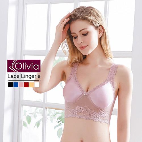 【Olivia】無鋼圈性感無痕蕾絲美背薄款內衣(藕粉)
