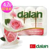 【土耳其dalan】玫瑰牛奶嫩白保濕皂90g X4 超值組