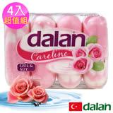 【土耳其dalan】玫瑰乳霜柔膚保濕皂90g X4 超值組