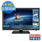 HERAN禾聯 24型 智慧聯網LED液晶顯示器 HD-24AC1