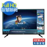 HERAN禾聯 43型 智慧聯網LED液晶顯示器 HF-43EA5