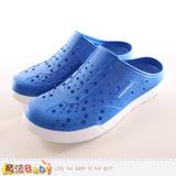 魔法Baby 男鞋 成人男款水陸兩用止滑輕便懶人鞋 sa73806