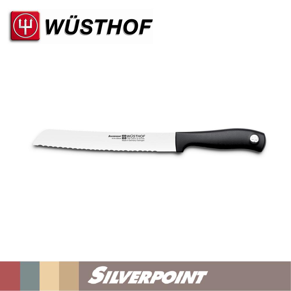 《WUSTHOF》德國三叉牌SILVERPOINT 20cm麵包刀 (4141)