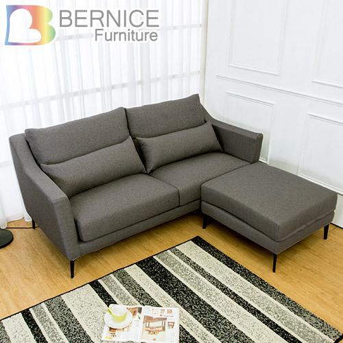 Bernice 蒂羅L型亞麻布沙發