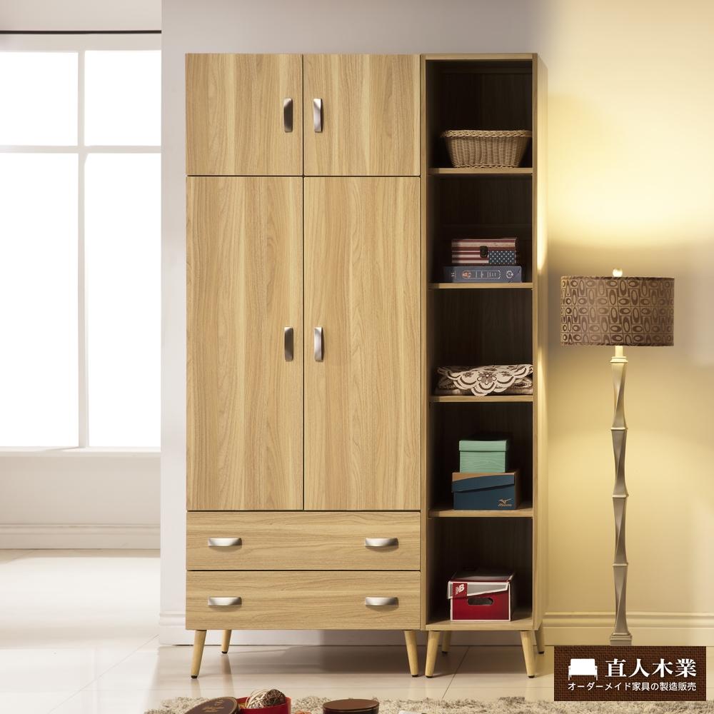 日本直人木業-ERICA原木1個2抽1個隔板120CM衣櫃/衣櫥