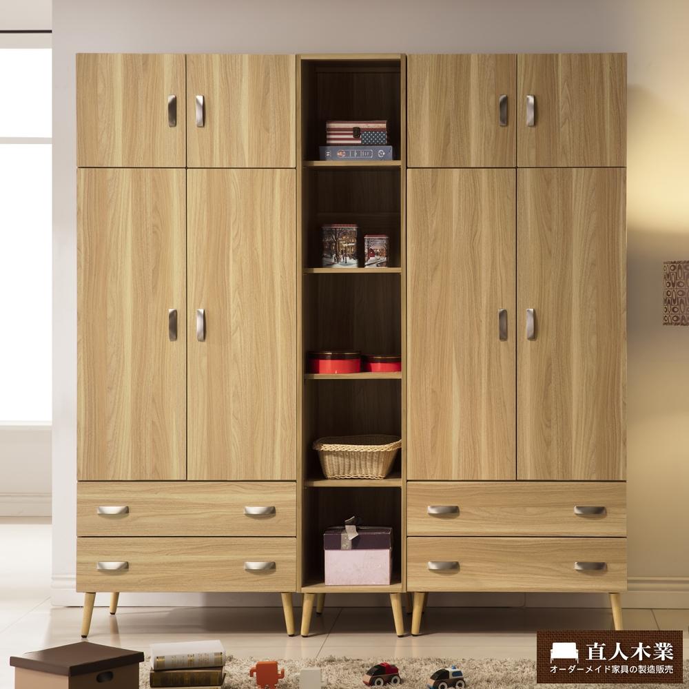 日本直人木業-ERICA原木2個2抽1個1個隔板200CM衣櫃/衣櫥
