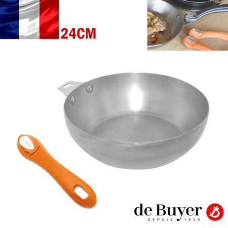 法國畢耶鍋具 深煎炒鍋24cm