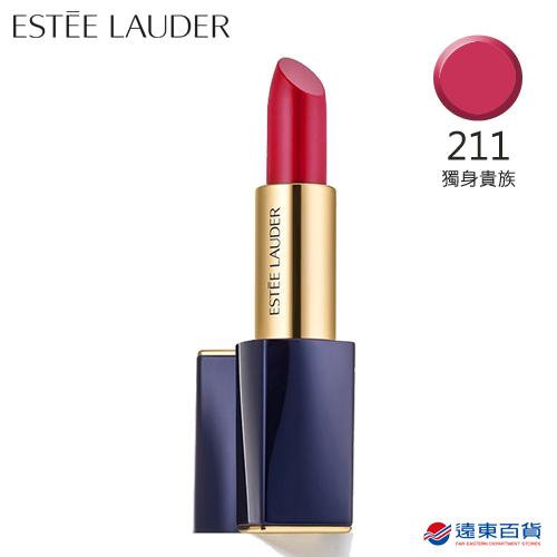 【原廠直營】Estee Lauder 雅詩蘭黛 絕對慾望柔霧唇膏 211獨身貴族