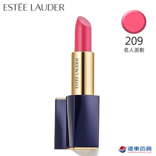 【官方直營】Estee Lauder 雅詩蘭黛 絕對慾望柔霧唇膏 # 209 名人派對