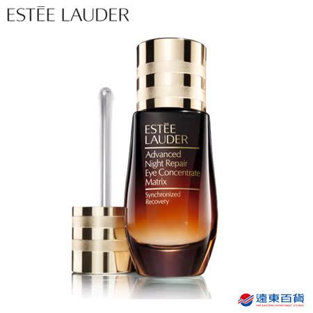 Estee Lauder 雅詩蘭黛 特潤眼部超級精華15ml