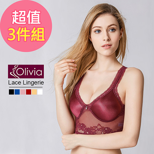 【Olivia】無鋼圈性感無痕蕾絲美背薄款內衣-三入組(酒紅+黑+膚)