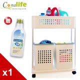 [Conalife]雙層分類洗衣收納籃 再加贈 台灣製亮潔寶貝天然海鹽去漬精