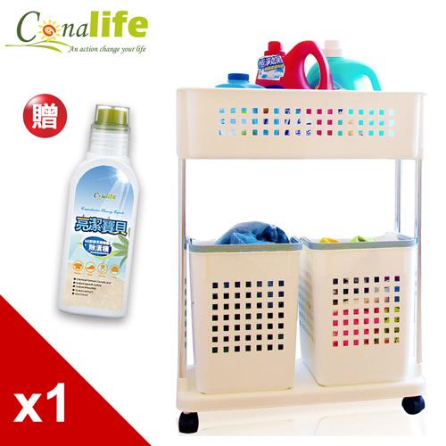 雙層分類洗衣收納籃