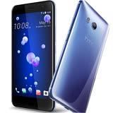HTC U11 八核心5.5吋6G/128G水漾玻璃設計手機 LTE - 送螢幕保護貼+保護套+手機立架+USB隨行燈