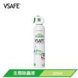 【新加坡 VSAFE】水性生態除蟲液 300ml