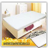 KOTAS 日式高支撐複合式記憶床墊7cm-單人 白