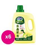 南僑水晶肥皂洗衣液体2.4kgx6瓶/箱