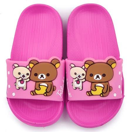 童鞋城堡-拉拉熊 中童 超輕量造型款拖鞋KM26108-桃
