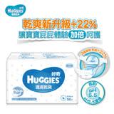 【金好奇】pH5.5 護膚乾爽紙尿褲3包入 (M/L/XL)任選一箱