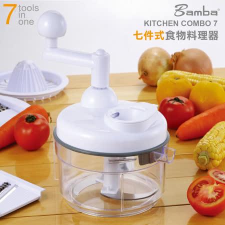 Bamba  七件式食物料理器