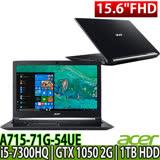 加碼送Acer原廠後背包A715-71G-54UE 15.6吋FHD/i5-7300HQ/GTX 1050 2G獨顯/Win10 筆電