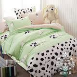 【AGAPE亞加‧貝】《MIT台灣製-歡樂農場》舒柔棉單人3.5x6.2尺兩件式薄床包組