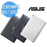 (特賣) ASUS ZenPad 10 Z301MFL (3G/32G) LTE版 平板電腦 (藍/白/灰)