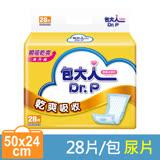【包大人】替換式尿片-乾爽吸收50x24cm (28片/包)