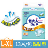 【包大人】成人紙尿褲-親膚舒適 L-XL號 (13片/包)