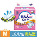 【包大人】成人紙尿褲-全功能防護 M號 (16片/包)