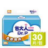 【包大人】替換式尿片-柔軟親膚50x20cm (30片/包)