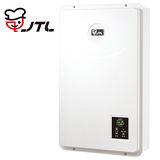 ★送玻璃保鮮盒+領券再折★JTL喜特麗 數位恆溫16L強制排氣型熱水器JT-H1622