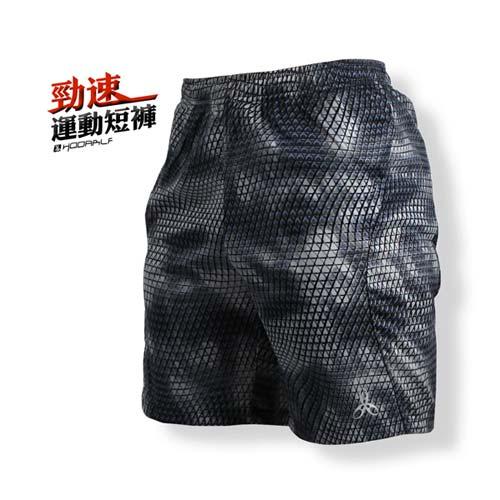 (男) HODARLA 勁速運動短褲-慢跑 路跑 台灣製 灰黑
