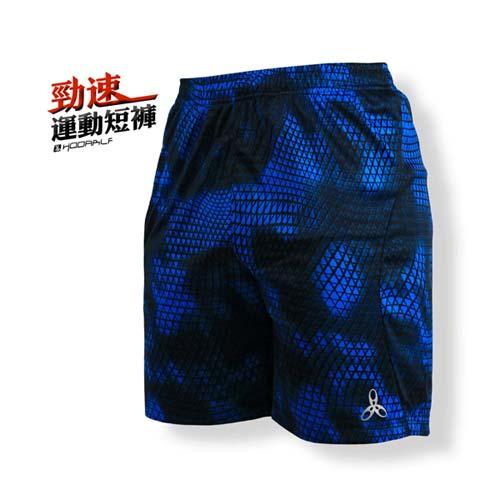 (男) HODARLA 勁速運動短褲-慢跑 路跑 台灣製 藍黑