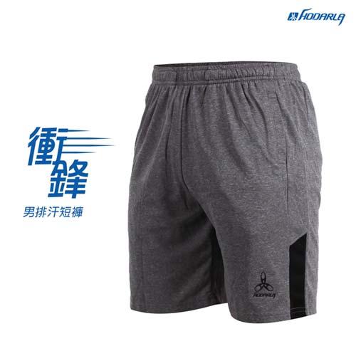 (男) HODARLA 衝鋒排汗短褲-慢跑 路跑 台灣製 吸濕排汗 深麻灰黑