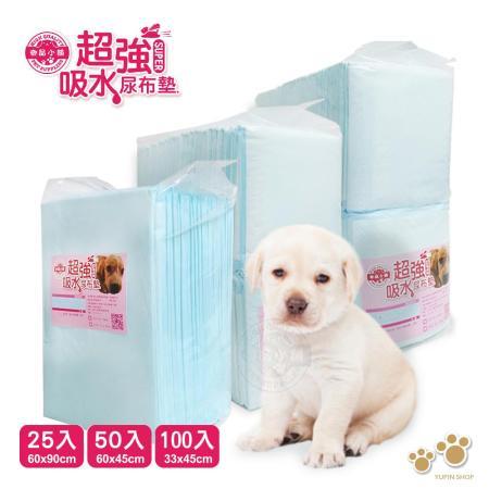 御品小舖 寵物用 超強吸水尿布墊-三包